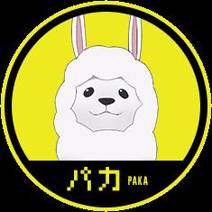 ナカノ ヒトゲノム パカ